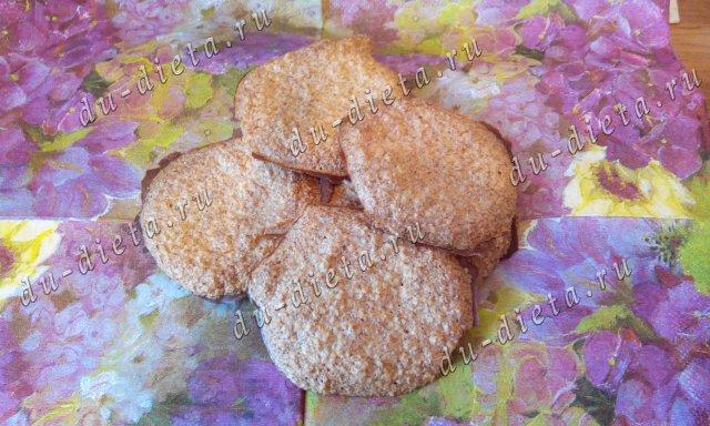 Печенье Хрустики по Дюкану